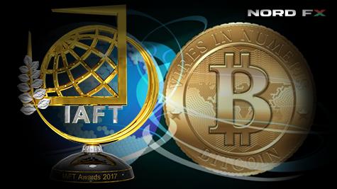 NordFX.com - ECN/STP, MT4, MT5, Multiterminal broker - Page 10 1515056748_IAFT_NordFX_Bitcoins