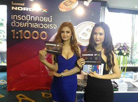 NordFX Has Presented its Products at Expo in Thailand2