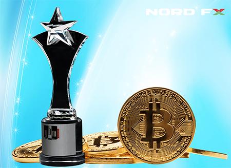 https://nordfx.com/data/posts/2018/09/26/1537974322_Crypto_Awards_NEWS.png