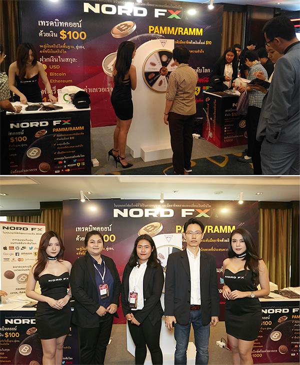 Аналитика от NordFX: еженедельный прогноз по EURUSD, GBPUSD, USDJPY и USDCHF - Страница 4 1550723182_Thailand_Traders_Fair_NEWS_2019